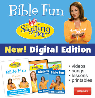 Bible Fun Digital Edition